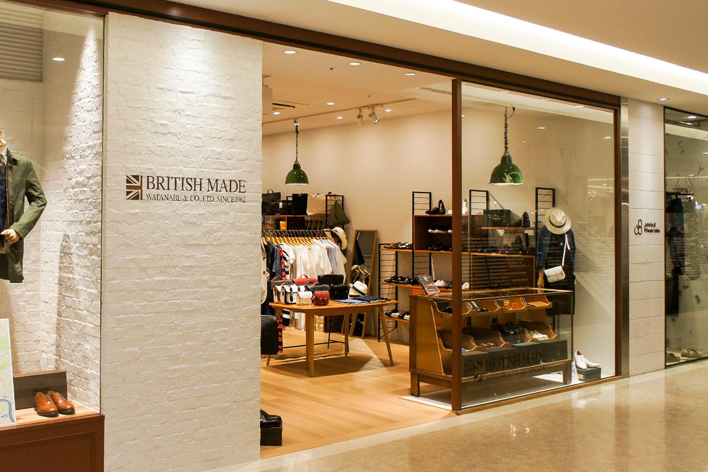 BRITISH MADE 博多店